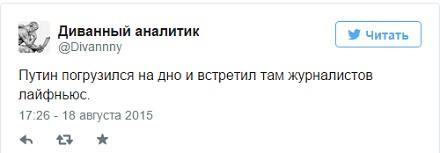 Квиташвили и Павленко не соответствуют занимаемым должностям: результаты проверки Минздрава - Цензор.НЕТ 1940