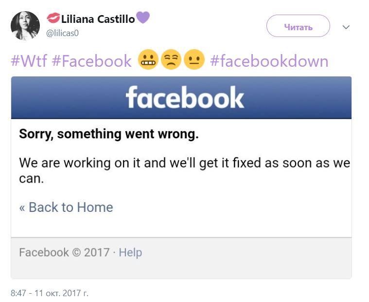 Вработе социальная сеть Facebook и Инстаграм произошёл глобальный сбой