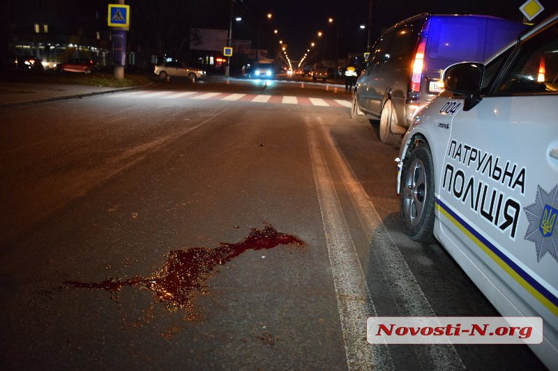 Жуткое ДТП вНиколаеве: шофёр «назебре» сбил мать с сыном