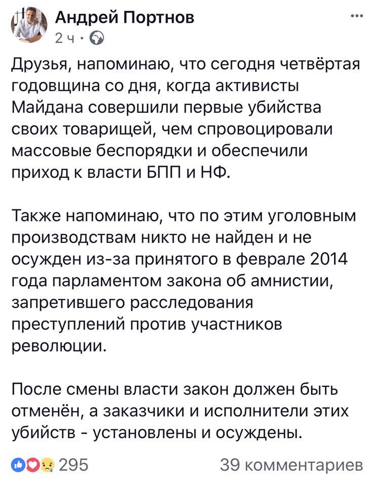«Тыжепомнишь, что было сБузиной»: вКиеве пикетировали канал ZIK