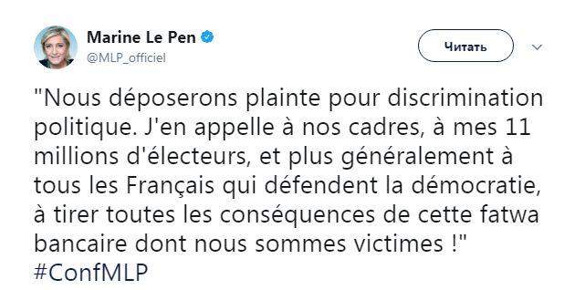 Французские банки закрыли счета ЛеПен