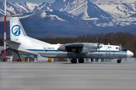 Пятый российский самолет за месяц: под Хабаровском исчез с радаров военно-транспортный Ан-26 1
