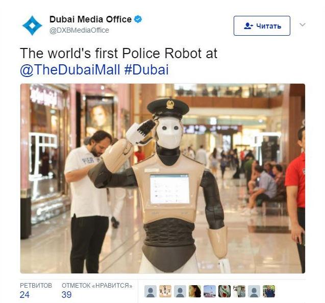 Наработу впервый раз приняли робота— Машины наступают
