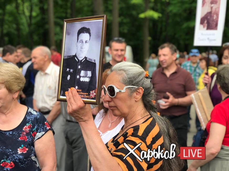 Участники акции «Бессмертный полк» вХарькове сообщили, что Украины несуществует