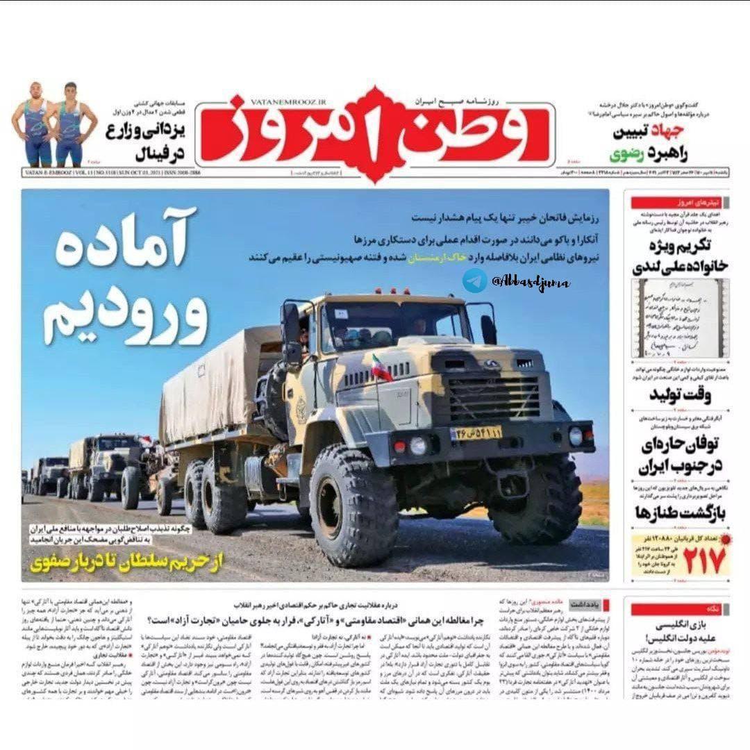 Иран на пороге войны с Азербайджаном: КСИР стягивает войска к границе, грозя ударом с территории Армении 2