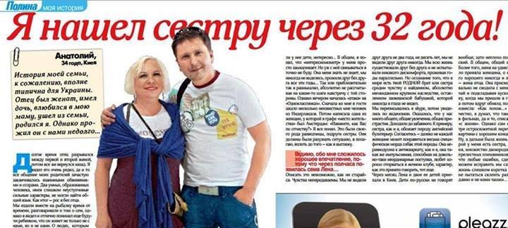 """""""Це були люди, яких найняв Шарій"""", - Борислав Береза про напад на нього під час зустрічі з виборцями в окрузі - Цензор.НЕТ 6175"""
