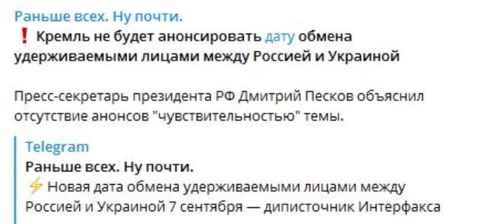Украина, Україна, Ukraine, news, новини, новости, Бегемот, бигимот, бигемот, бегимот,