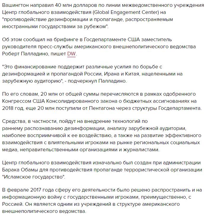 Секеля фото порно оргии русских олигархов диалоги