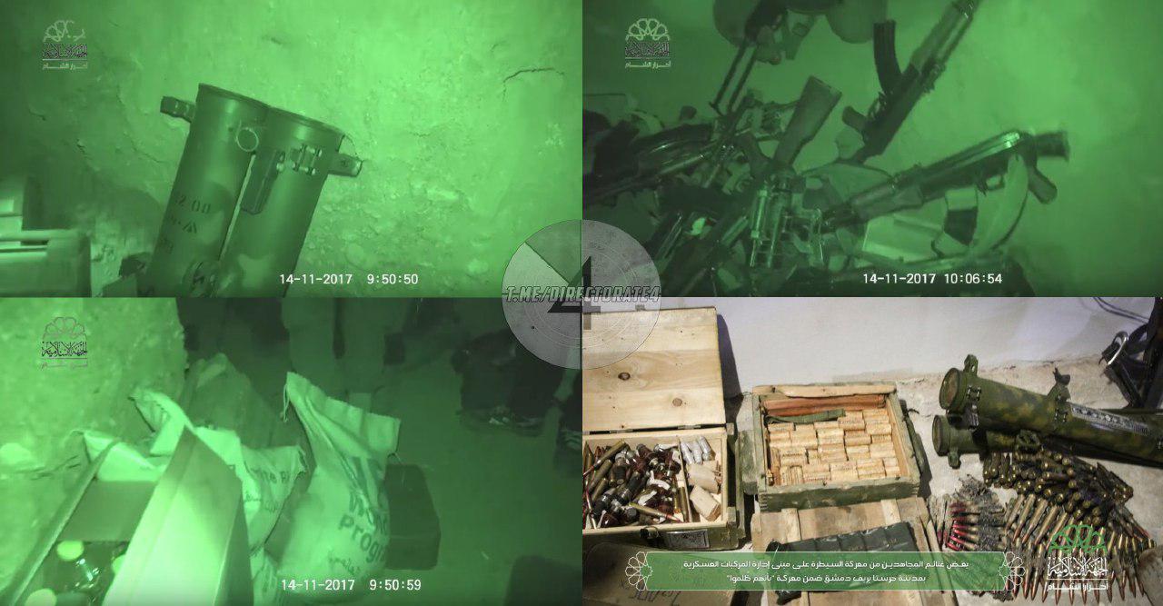 ПоставленноеРФ оружие для армии Сирии досталось террористам