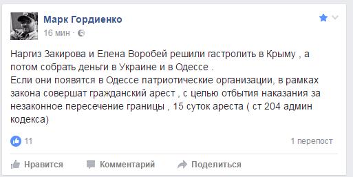 Артисту Black Star MC Doni угрожают арестом в Одессе из-за фото с Кадыровым