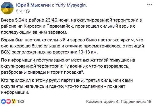 Ворог за добу 10 разів обстріляв позиції ЗСУ на Донбасі, поранено одного українського воїна, ліквідовано чотирьох і поранено 14 терористів, - штаб - Цензор.НЕТ 2471