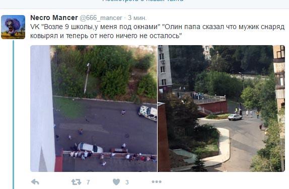 Появилось фото ивидео мощного взрыва вДонецке