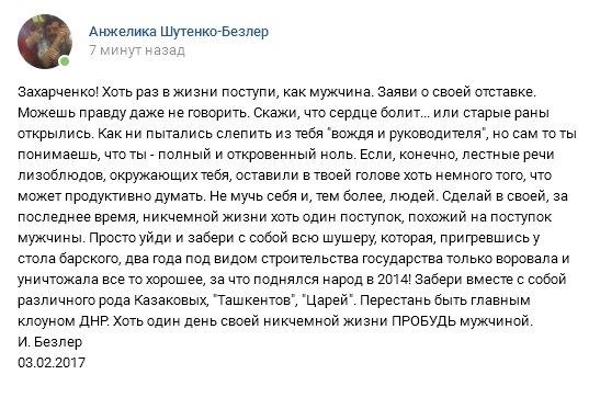 """Ситуация в Авдеевке остается напряженной: несмотря на объявление режима """"тишины"""" боевики ведут обстрелы из танков и 120-мм минометов, - пресс-центр штаба АТО - Цензор.НЕТ 7916"""