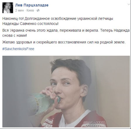 Защита российских ГРУшниковРФ будет просить Порошенко опомиловании
