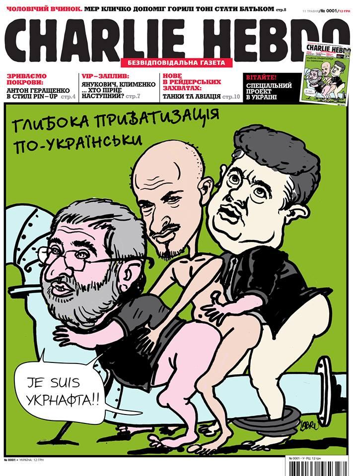 Маликов объяснил свои слова про геев и евреев в российском