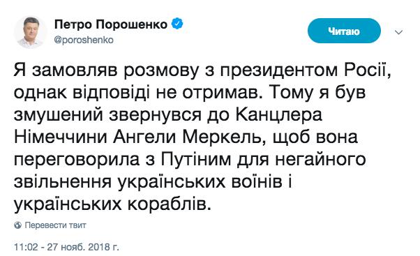 https://www.dialog.ua/images/content/147b187f7c6ce5590b25e3ee5193e418.png
