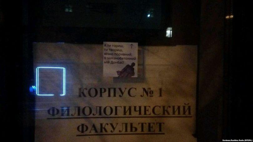 Воккупированном Донецке неизвестные расклеили наклейки сизображением уничтоженного барельефа Стусу