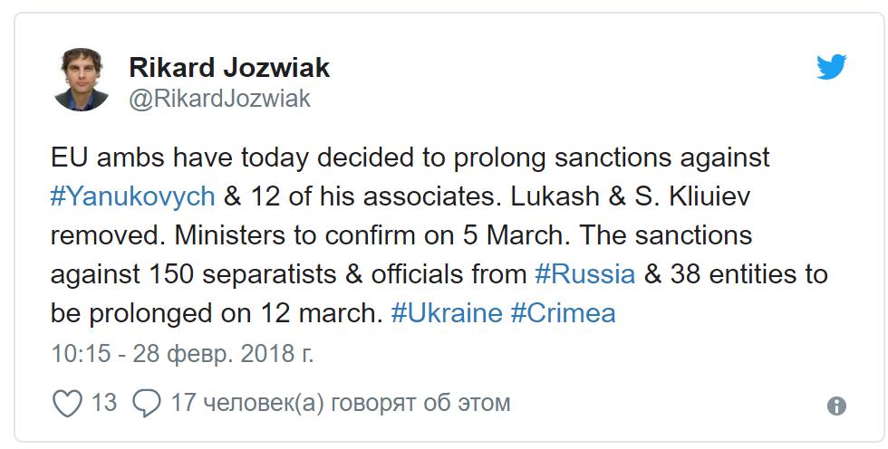 EC продлил санкции против Януковича иего окружения
