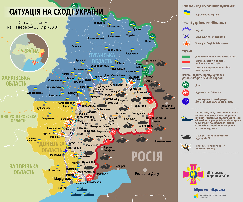 Экс-генсек НАТО призвал союз дать Украине оружие