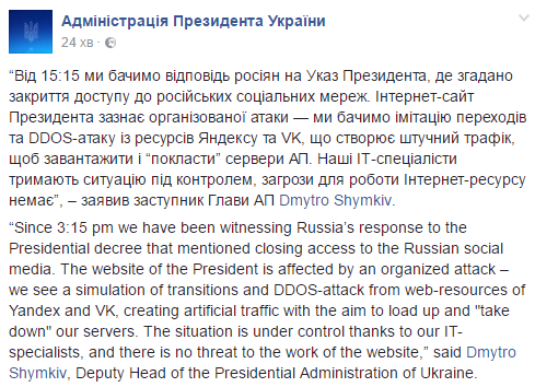 Вгосударстве Украина запретили сайт «Кинопоиск»