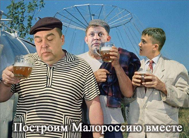 """""""Никто меня не финансирует, но есть люди, которые спрашивают: как мы можем вам помочь?"""", - Савченко о своем новом проекте - Цензор.НЕТ 2596"""