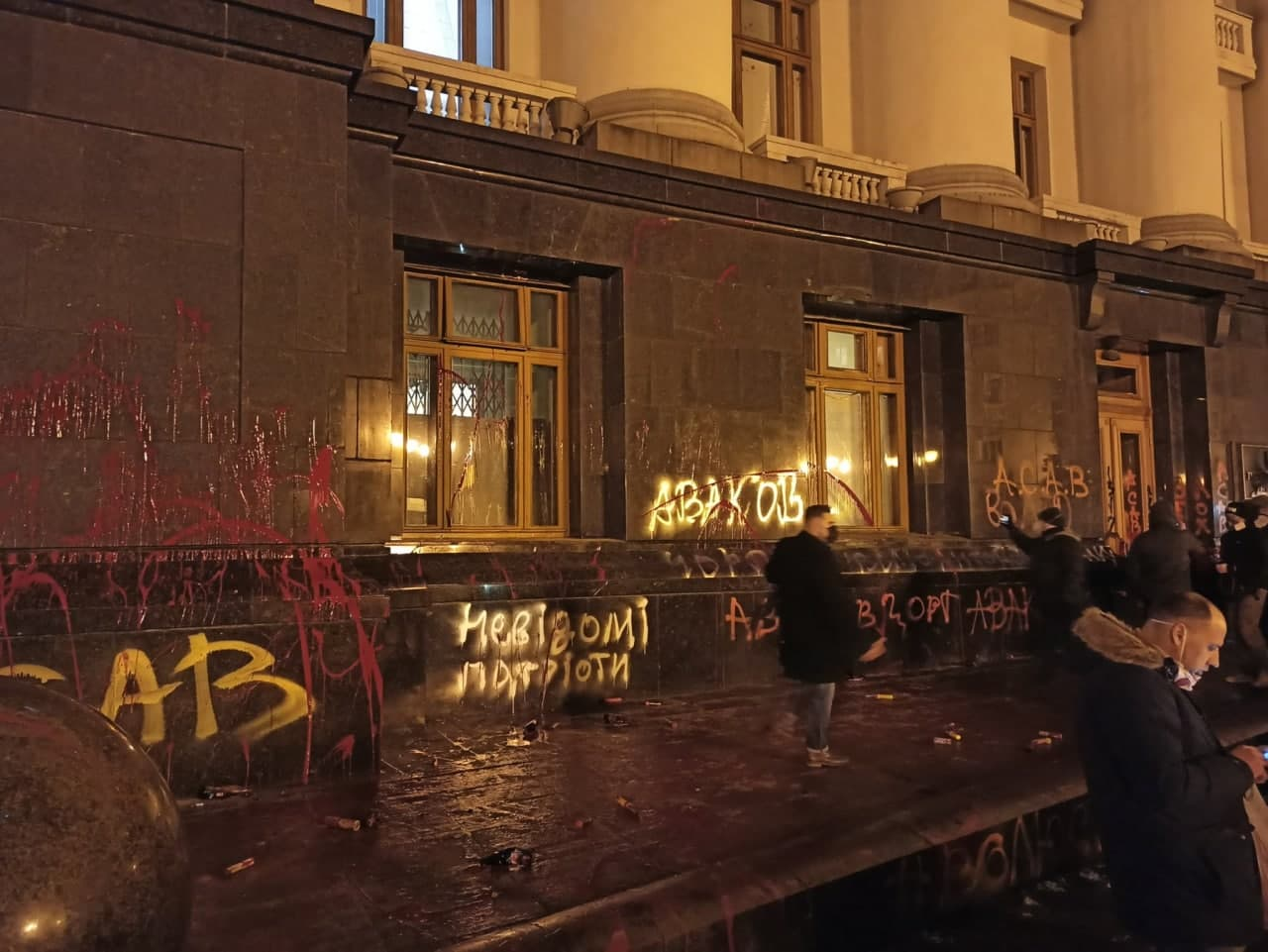 Офис президента залили краской и закидали петардами. ВИДЕО хаоса в Киеве 2