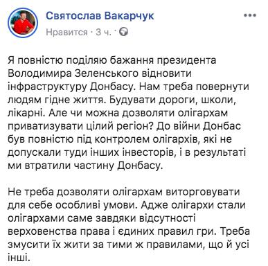 """""""Можу пофарбувати ларьок чи два"""", - Коломойський заявив, що нічого не знає про плани Зеленського щодо відновлення Донбасу - Цензор.НЕТ 2797"""