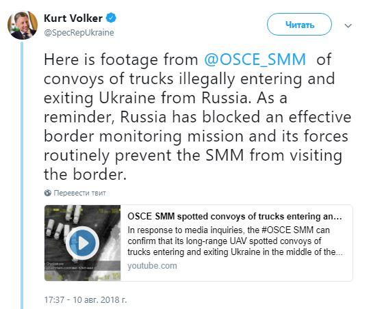 Волкер объявил, что Российская Федерация препятствует ОБСЕ мониторить границу с государством Украина