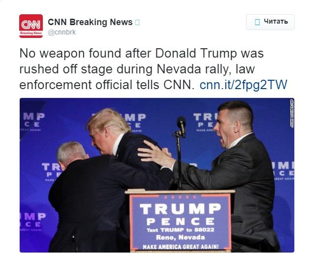 Дональда Трампа эвакуировали совстречи сизбирателями