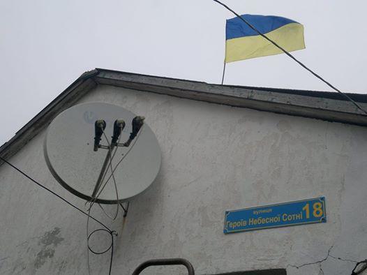 Жителю Крыма угрожают затабличку вчесть Небесной сотни