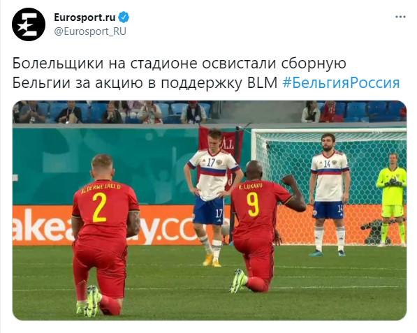 Евро-2020: разгром России где перед матчем Россияне освистали преклонивших колено игроков сборной Бельгии 5