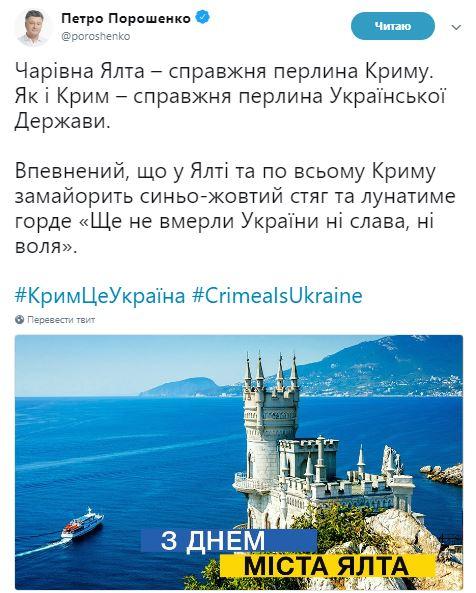 Поклонская изыскано пояснила «пустословие» Порошенко обукраинском флаге вКрыму