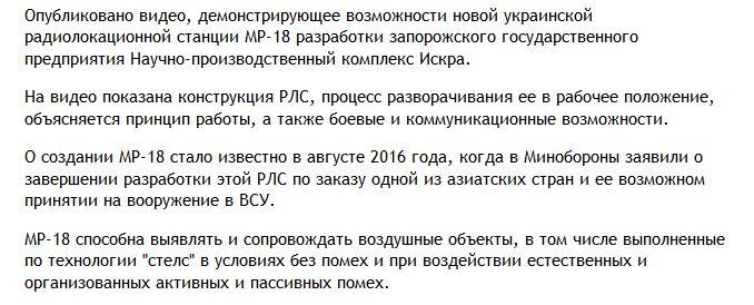 """КБ """"Южное"""" завершает разработку для армии ракетного комплекса """"Гром"""", - генеральный конструктор Дегтярев - Цензор.НЕТ 6680"""