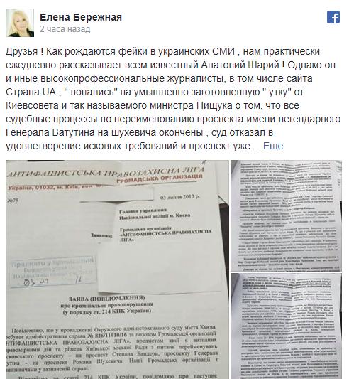 НаКличко хотят завести уголовное дело вКиеве