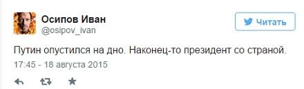 Квиташвили и Павленко не соответствуют занимаемым должностям: результаты проверки Минздрава - Цензор.НЕТ 5330