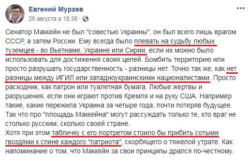 """Україна не визнає """"виборів"""" в ОРДЛО, світ має посилити тиск на Росію, - МЗС - Цензор.НЕТ 146"""
