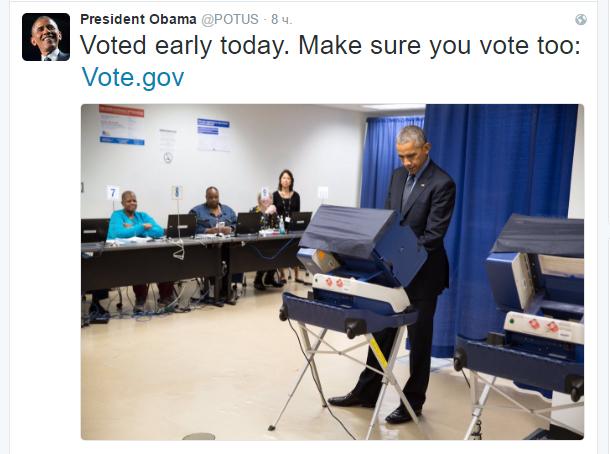 Обама преждевременно проголосовал навыборах президента США