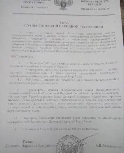 Все ревут: возникла реакция граждан «ДНР» нажесткий указ Захарченко