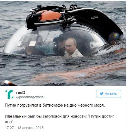 Квиташвили и Павленко не соответствуют занимаемым должностям: результаты проверки Минздрава - Цензор.НЕТ 9535