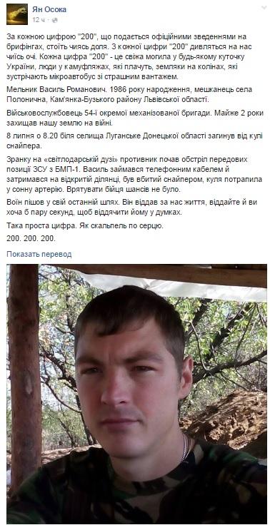 Ночью террористы за 20 минут выпустили по Марьинке более 60 мин, - пресс-офицер - Цензор.НЕТ 478