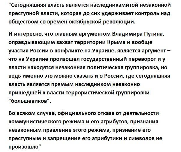 Вырыпаев написал открытое письмо вподдержку Серебренникова