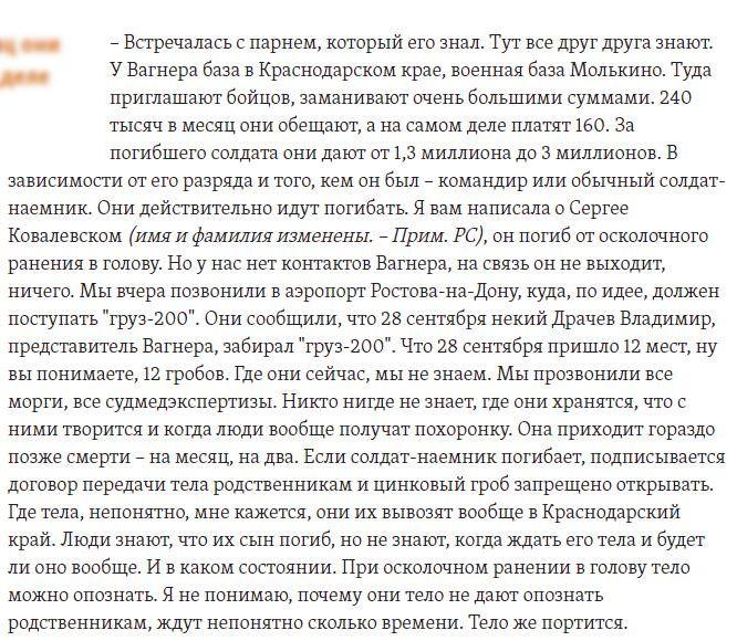Свидетель опознала Крысина по делу об убийстве журналиста Веремия, - адвокат - Цензор.НЕТ 3079