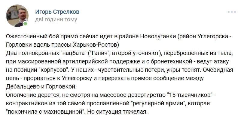 Дорожная патрульная полиция начнет работать летом, - Бушуев - Цензор.НЕТ 4745