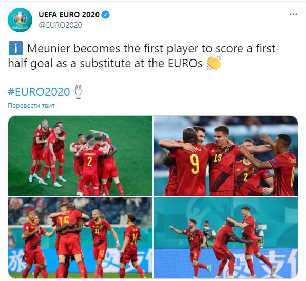 Евро-2020: разгром России где перед матчем Россияне освистали преклонивших колено игроков сборной Бельгии 3