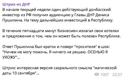 Украина, Україна, Ukraine, news, новини, новости, Бегемот, бигимот, бигемот, бегимот, Begemot, begemot.media