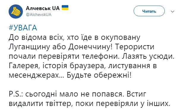 Кремль обнадежил террористов признанием «Л/ДНР»: эксперт раскрыл подробности