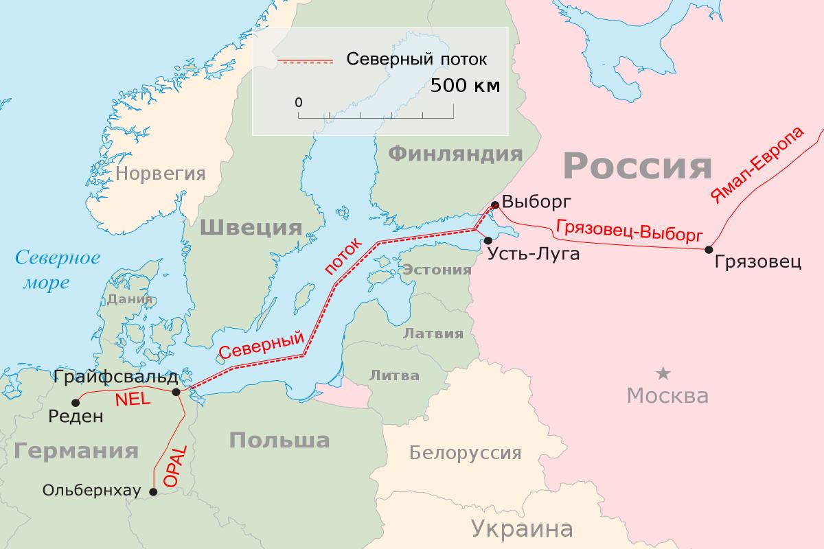 """""""Два с половиной часа назад"""", - Путин объявил о завершении строительства первой ветки """"Северного потока-2"""" 1"""