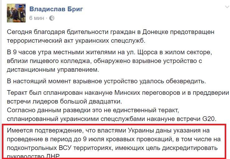 Делегации Российской Федерации  и«ЛДНР» ушли взнак протеста— Переговоры вМинске