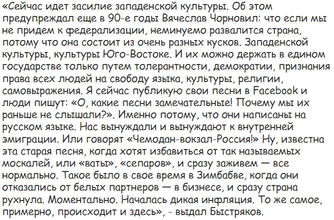 Вбазу «Миротворца» попал украинский автор