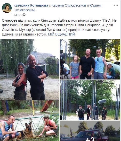ВКиеве засекли русского артиста изсписка «Миротворца», размещены фото